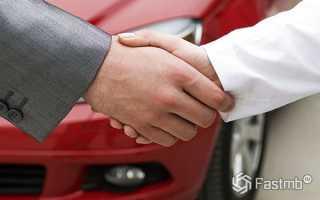 Как продать старый автомобиль