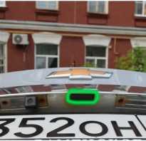 Кнопка замка багажника шевроле круз
