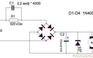 Как подключить вентилятор к сети