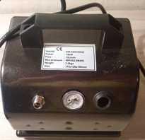 Какой компрессор для аэрографа