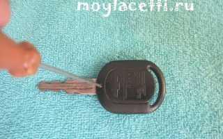 Ключ зажигания шевроле лачетти