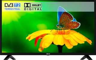 Телевизор со встроенным dvb t2