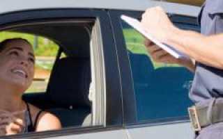 Как оплатить автоштраф без комиссии