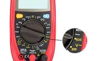 Как проверить ноль мультиметром