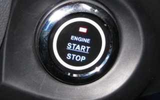 Кнопка старт стоп схема подключения