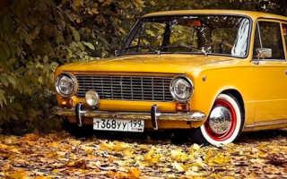 Каско для старых автомобилей