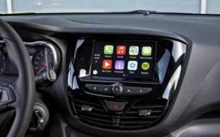 Мультимедийная система в авто