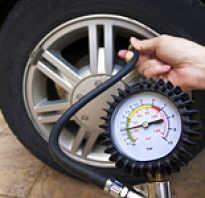 Какое давление в шинах автомобиля