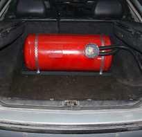 Установить метан на автомобиль