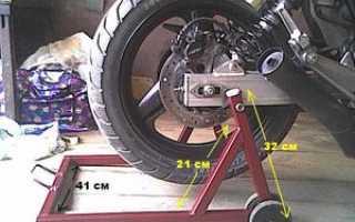 Сделать подкат для мотоцикла