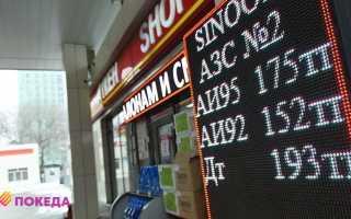 Сколько стоит литр 92 в казахстане