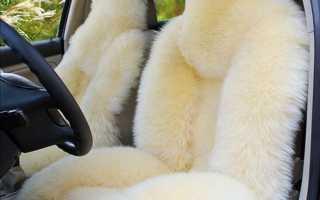 Накидка из меха на сиденье авто
