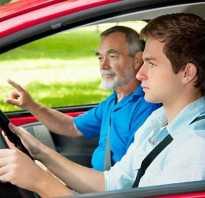 Как стать инструктором в автошколе