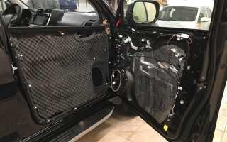 Шумо вибро теплоизоляция автомобиля