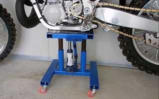 Подставка подъемник для мотоцикла
