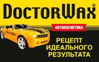 Полироль полифлон doctor wax