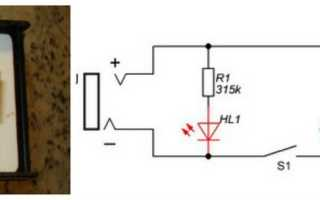 Как проверить стабилитрон тестером