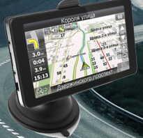 Как прошить навигатор lexand