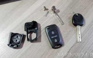 Как разобрать выкидной ключ киа