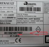 Код штатной магнитолы ларгус