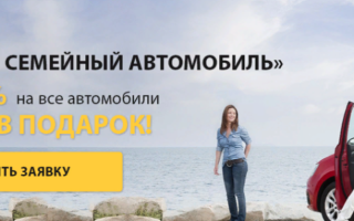 Обман в автосалонах москвы отзывы
