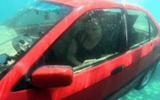 Как спастись из тонущего автомобиля