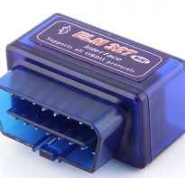 Сканер elm327 bluetooth mini