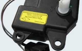 Мотор редуктор 2110 отопителя