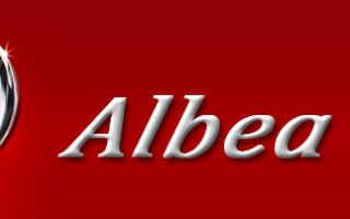 Замена глушителя фиат альбеа