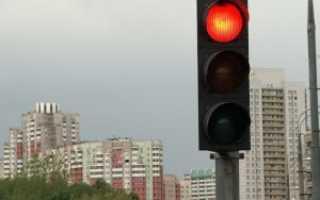 Проезд на красный свет второй раз