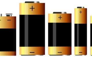Как ставить батарейки плюс к минусу