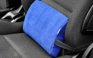 Поддерживающая подушка для спины