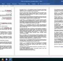Документы прилагаемые к претензии