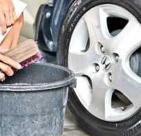 Как помыть колеса автомобиля