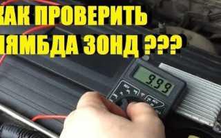 Как поменять датчик лямбда зонд