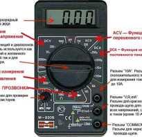 Как узнать напряжение мультиметром