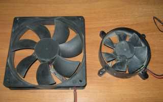Как снять с кулера вентилятор