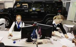 Как продать авто через автосалон