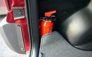 Огнетушитель по госту в автомобиль