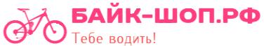 байк-шоп.рф